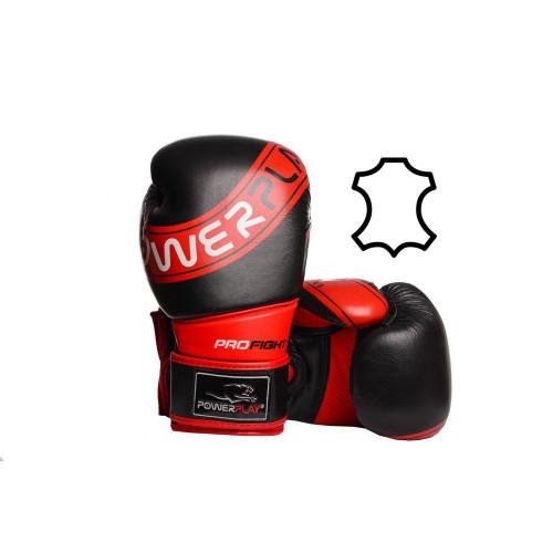 Перчатки для бокса PowerPlay Pro Fight Black - Фото