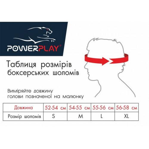 Шлем боксерский PowerPlay Tournament Red - Фото 7