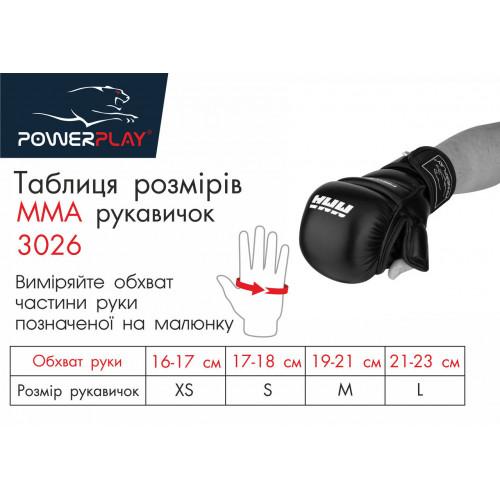 Перчатки для единоборств PowerPlay Black - Фото 7