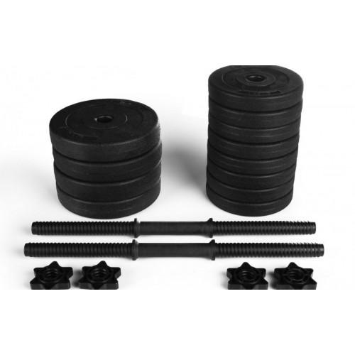 Разборные гантели 2 по 11 кг с пластиковым покрытием - Фото