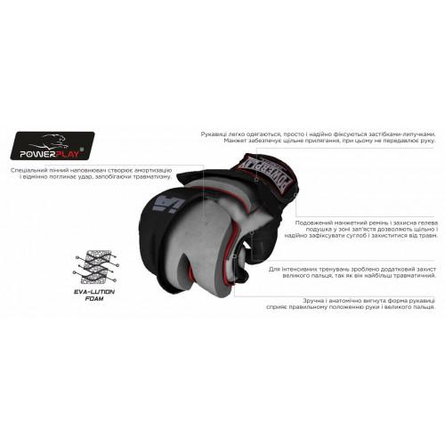 Перчатки для ММА PowerPlay Predator - Фото 8
