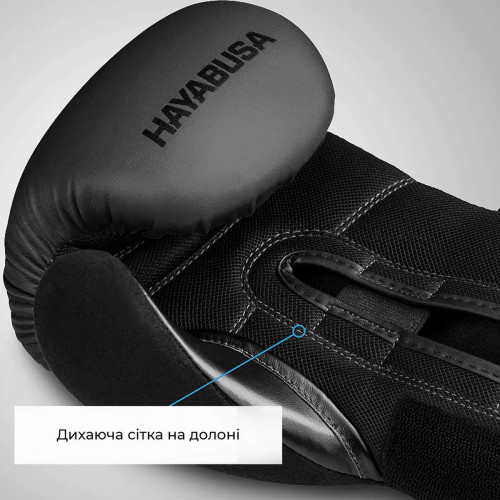 Перчатки боксерские Hayabusa S4 Grey - Фото 4