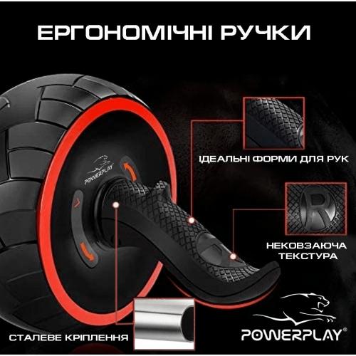 Ролик гимнастический РР Exercise Wheel - Фото 2