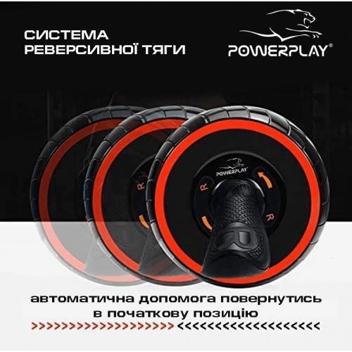 Ролик гимнастический РР Exercise Wheel - Фото 3